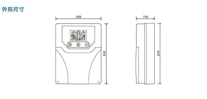 智能水泵控制器主要技术参数